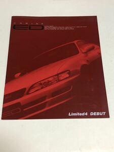 トヨタカリーナED カタログ 価格表あり 絶版車 旧車 当時物 T200系 3S-GE CARINA ED