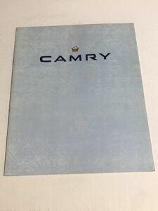トヨタカムリ カタログ 当時物 絶版車 旧車 30系前期 TOYOTA CAMRY