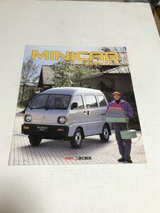 三菱 ミニキャブバン カタログ 旧車 当時物 絶版車 MITSUBISHI MINICAB VAN