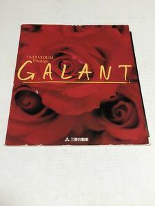 三菱 ギャラン カタログ 旧車 絶版車 当時物 MITSUBISHI GALANT