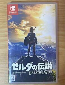 「ゼルダの伝説 ブレス オブ ザ ワイルド」任天堂定価: ¥ 7,678#任天堂 #ゲーム #GAME #Switch