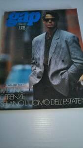 洋雑誌 gap italia 120 luglio 1986 【送料無料】
