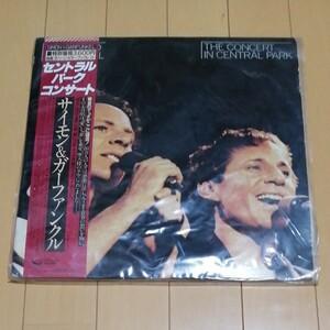 レコード LP サイモン&ガーファンクル  セントラルパーク