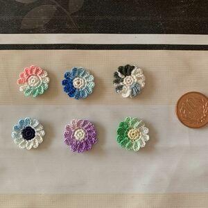 レース編み お花 ワッペン モチーフ