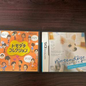 【DS】 トモダチコレクション/ニンテンドッグス チワワ& フレンズセット