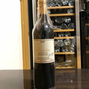 ニュージーランドワイン プロヴィダンス 2001年