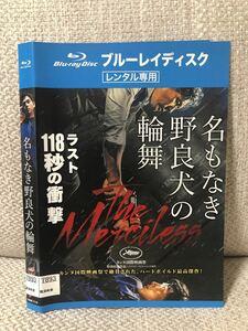 名もなき野良犬の輪舞[日本語吹替有り]Blu-ray 韓国映画