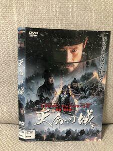 天命の城 DVD イ・ビョンホン キム・ユンソク コ・ス 韓国映画