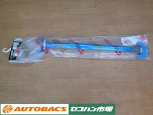 60A540A Alto Works HA36S CUSCO Cusco strut bar front oval shaft type [ with translation long time period stock ] unused