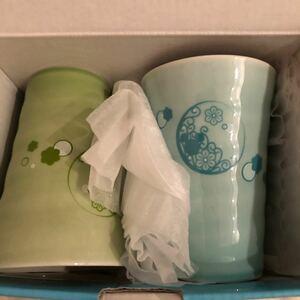 陶器カップ 2個セット