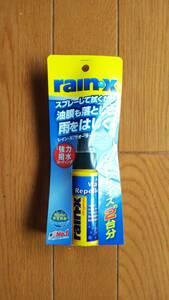 rain・X☆レイン・X★ウォーター・リペレント★強力撥水コーティング★スプレーして拭くだけ!油膜も落として雨をはじく★安全視界