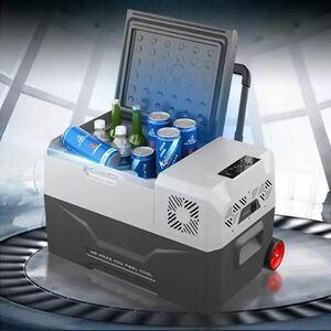 HOT&COOL 車載用ポータブル温冷庫 保冷温庫 ウォーマー 小型冷蔵庫 温冷庫 キャンプ レジャー アウトドア用品 大容量