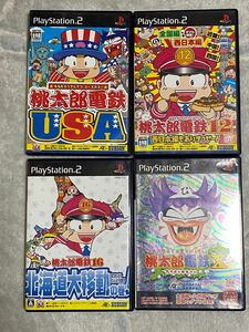 PS2 桃太郎電鉄 ソフトセット
