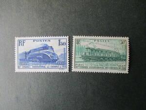 第13回国際鉄道会議ー最新のSL・電車 2種完 1937年 未使用 フランス・仏国 難あり品