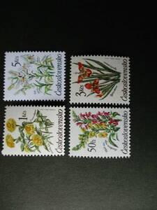 チェコの花ーユリ他 4種完 未使用 1990年 チェコスロバキア共和国 VF/NH