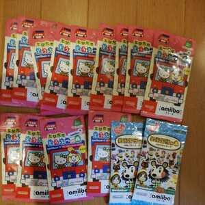 どうぶつの森amiiboカード 第3弾 2枚サンリオキャラクターズ 15枚 合計17枚セット