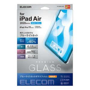 iPad Air 第4世代 用 液晶保護ガラスフィルム 光の中の青い部分ブルーライトを約40%するカットブルーライトカットタイプ : TB-A20MFLGGBL