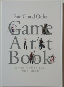 Fate/Grand Order Game Art Book Event Collections 2018.01-2018.08