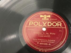 SP盤 日本POLYDOR ウェーバー 舞踏への勧誘 フルトヴェングラー 45100 ICR