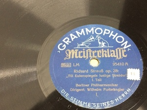 SP盤 独GRAMMOPHON シュトラウス ティル・オイレンシュピーゲルの愉快ないたずら フルトヴェングラー 95410 ICR