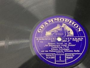 SP盤 2枚 独GRAMMOPHON シュトラウス ティル・オイレンシュピーゲルの愉快ないたずら フルトヴェングラー 95410-95411 ICR