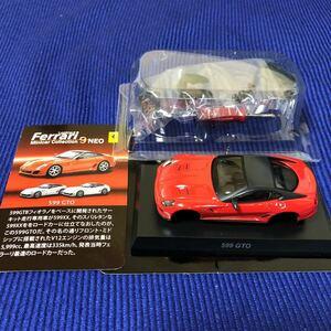 京商 1/64 フェラーリミニカーコレクション9NEO フェラーリ 599 GTO 朱赤 サークルKサンクス