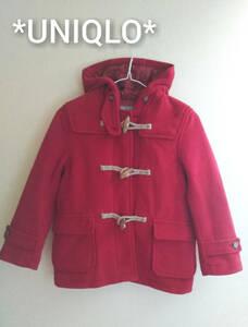 ユニクロ UNIQLO ダッフルコート ジャケット キルティング 厚手 130 ボルドー 赤 ワインレッド コート