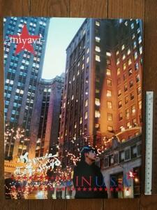 【雅-MIYAVI-】ぶらり、みちのく一人旅 IN U.S.A 送料無料!