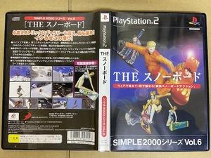 中古PS2ソフト THE スノーボード SIMPLE2000シリーズ Vol.6 y22