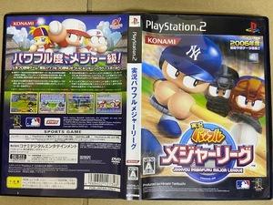 中古PS2ソフト 実況パワフルメジャーリーグ y36