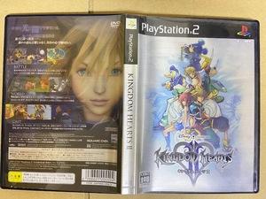中古PS2ソフト キングダムハーツ2 y37