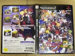 中古PS2ソフト 魔界戦記ディスガイア2 y40