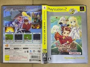 中古PS2ソフト テイルズ オブ シンフォニア PlayStation 2 the Best y48