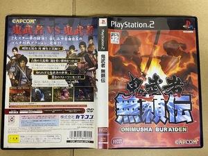 中古PS2ソフト 鬼武者 無頼伝 y49