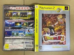 中古PS2ソフト ドラゴンボールZ 3 PlayStation2 the Best y64