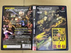 中古PS2ソフト 真・三國無双2 猛将伝 y72