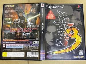 中古PS2ソフト 鬼武者 3 y74
