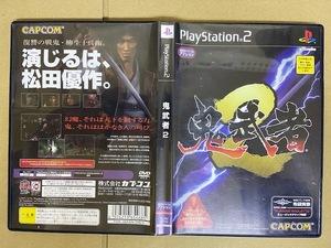 中古PS2ソフト  鬼武者 2 y83