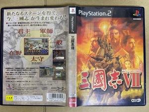 中古PS2ソフト 三國志VII y89