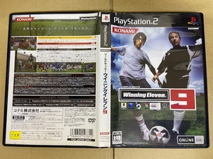 中古PS2ソフト ワールドサッカー ウイニングイレブン 9 ボーナスパック y160