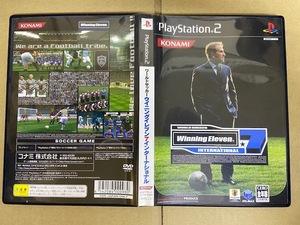 中古PS2ソフト ワールドサッカーウイニングイレブン 7 インターナショナル y167