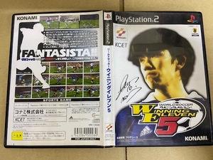 中古PS2ソフト ワールドサッカーウイニングイレブン 5 y168