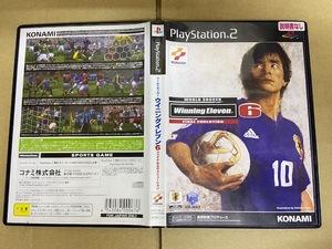 中古PS2ソフト  ワールドサッカーウイニングイレブン 6 ファイナルエヴォリューション y170