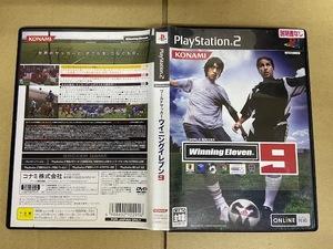 中古PS2ソフト ワールドサッカーウイニングイレブン 9 y173