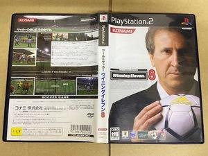 中古PS2ソフト ワールドサッカーウイニングイレブン 8 y177