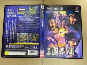 中古PS2ソフト 三國志VIII y197