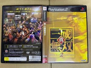 中古PS2ソフト 真・三國無双2 y217