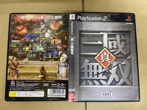 中古PS2ソフト 真・三國無双 y219