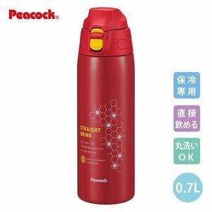ピーコック魔法瓶工業 マグボトル0.7L ステンレスボトル 直飲みタイプ AJC-70 保冷専用