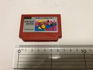 即決送料無料 単品 ドンキーコング GBA カートリッジケース ゲームボーイアドバンス ソフトケース ファミコンミニクラシック カセット